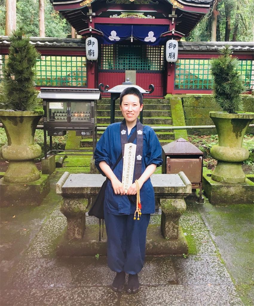f:id:yuuki-houjyuin:20190721115429j:image