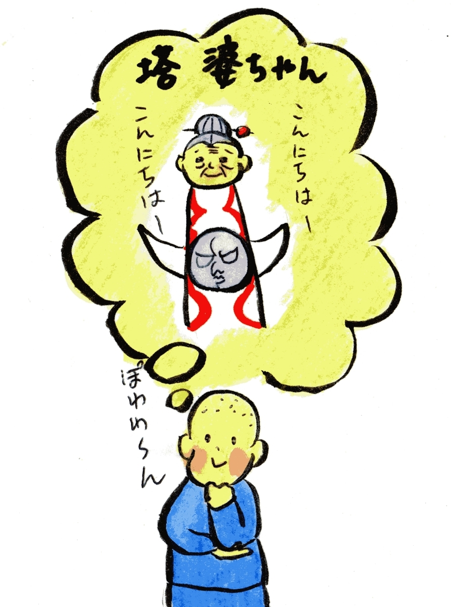 f:id:yuuki-houjyuin:20190722144145j:plain