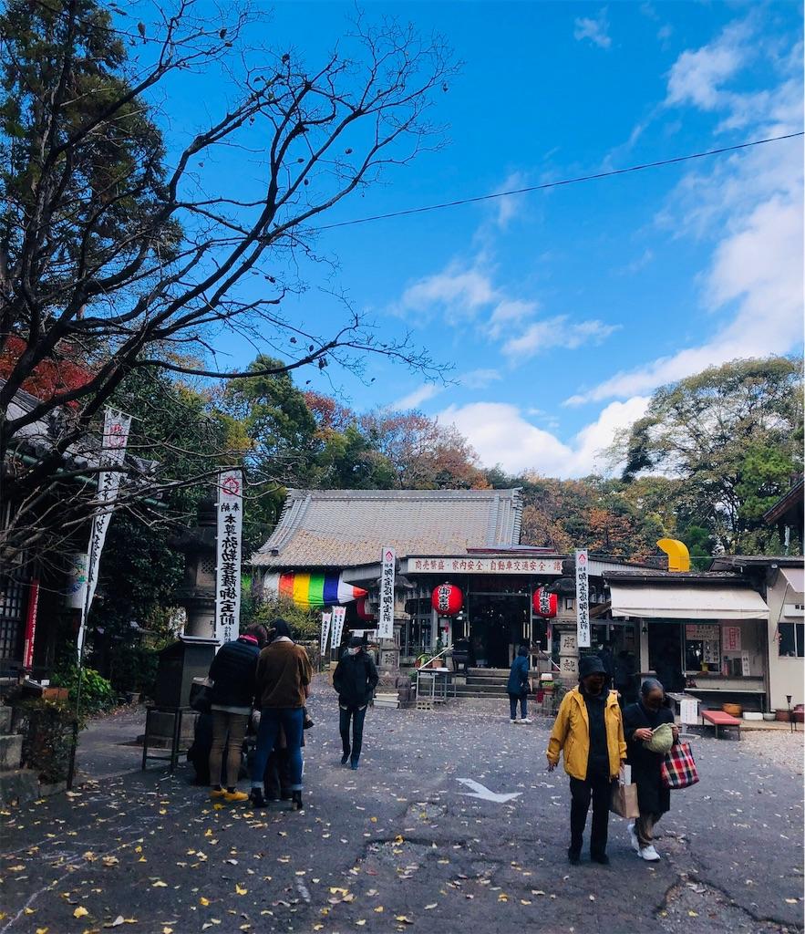 f:id:yuuki-houjyuin:20191212133937j:image