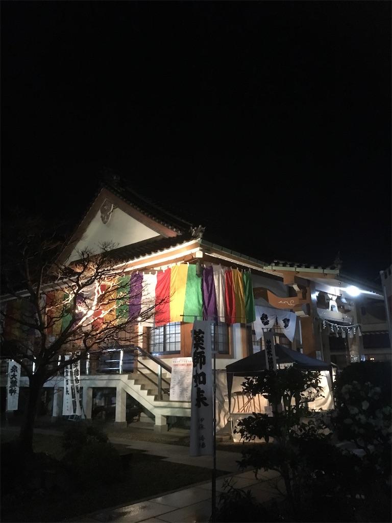 f:id:yuuki-houjyuin:20210108201458j:image