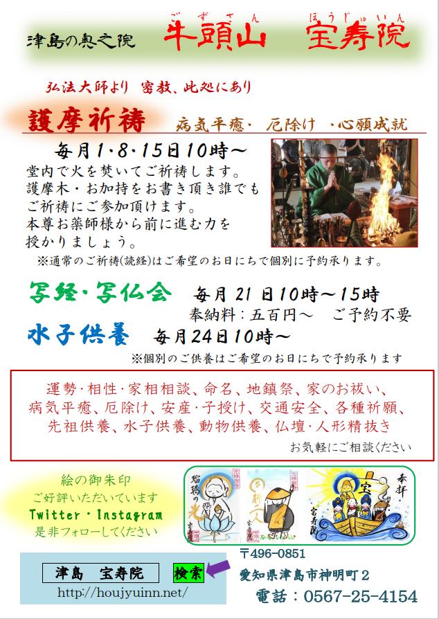 f:id:yuuki-houjyuin:20210225144226p:plain