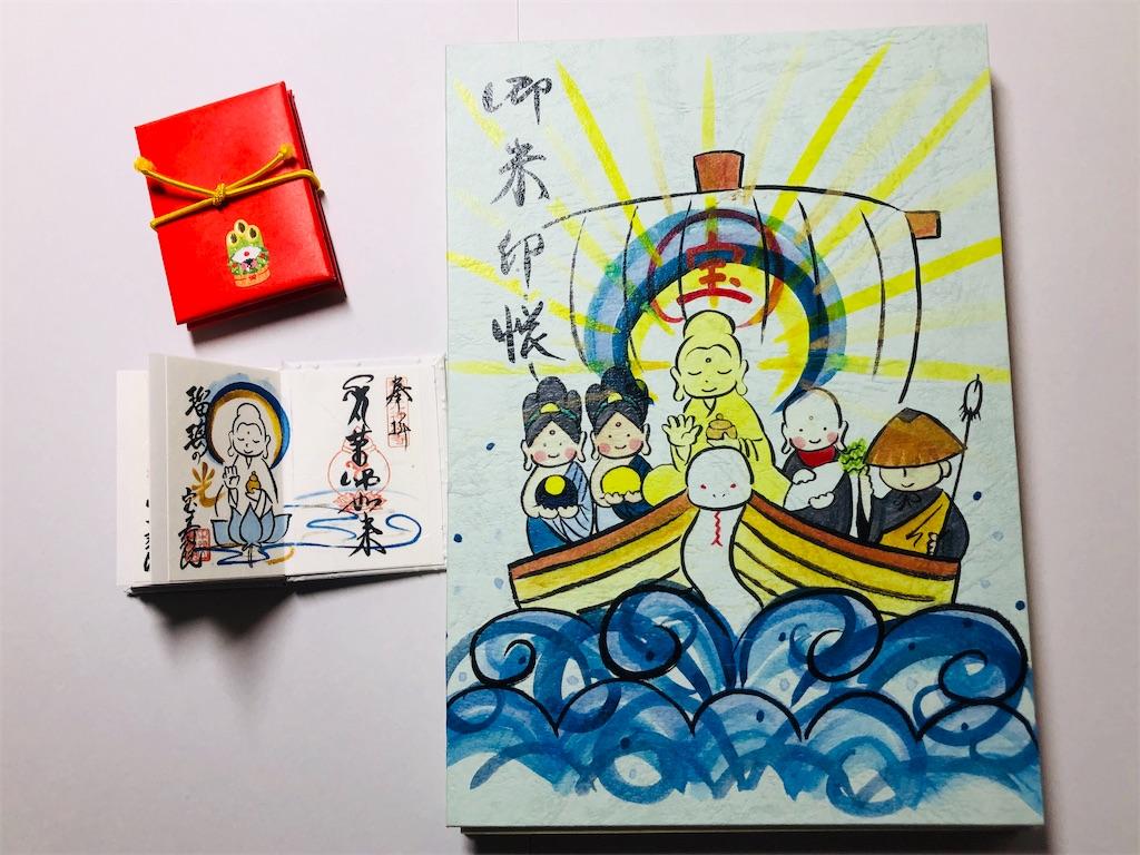 f:id:yuuki-houjyuin:20210227090456j:image