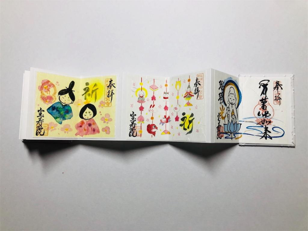f:id:yuuki-houjyuin:20210227090506j:plain