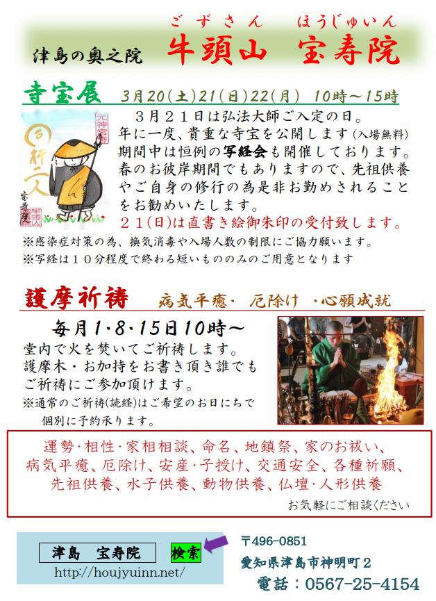 f:id:yuuki-houjyuin:20210228022757p:plain