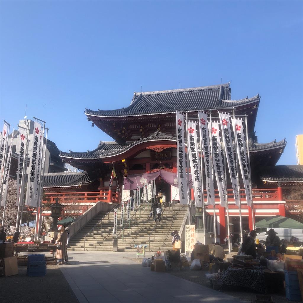 f:id:yuuki-houjyuin:20210318181433j:image