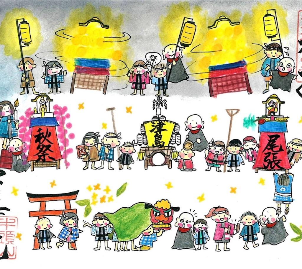 f:id:yuuki-houjyuin:20211002211502j:image