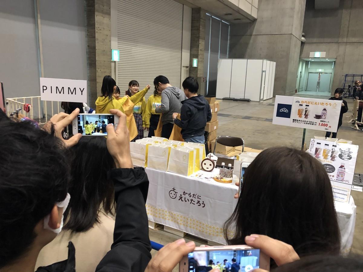 f:id:yuuki-kiiro:20190402121409j:plain:w200