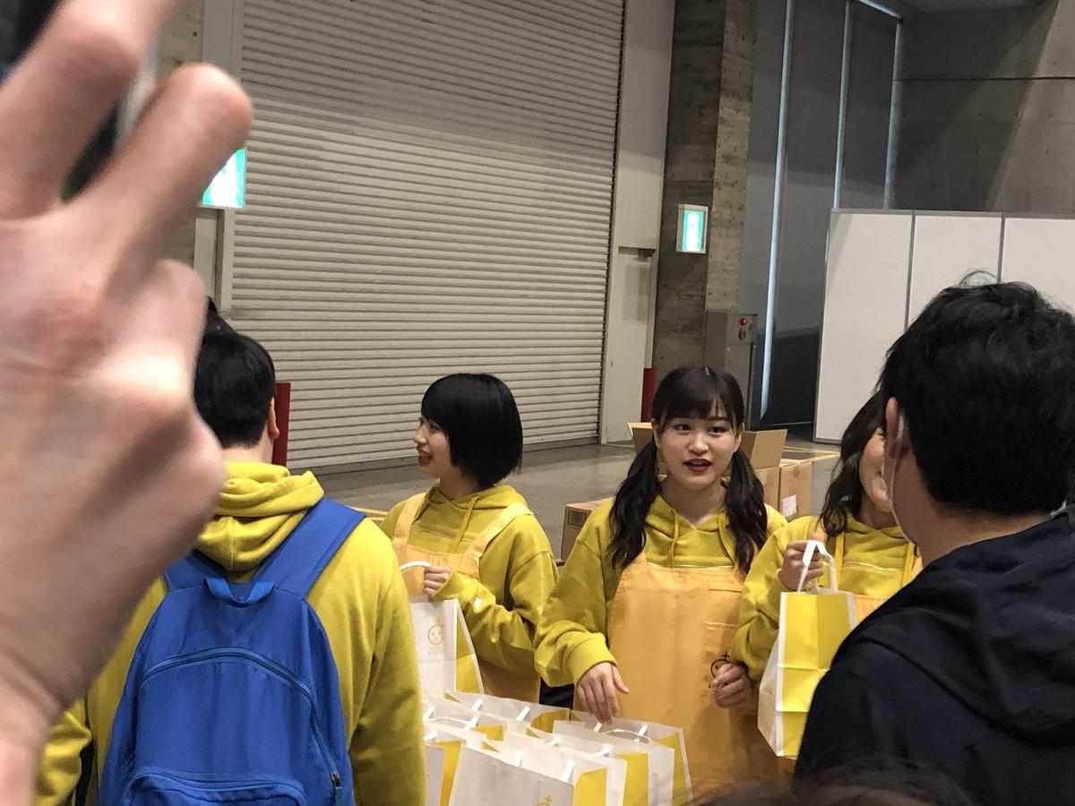 f:id:yuuki-kiiro:20190402121442j:plain:w200