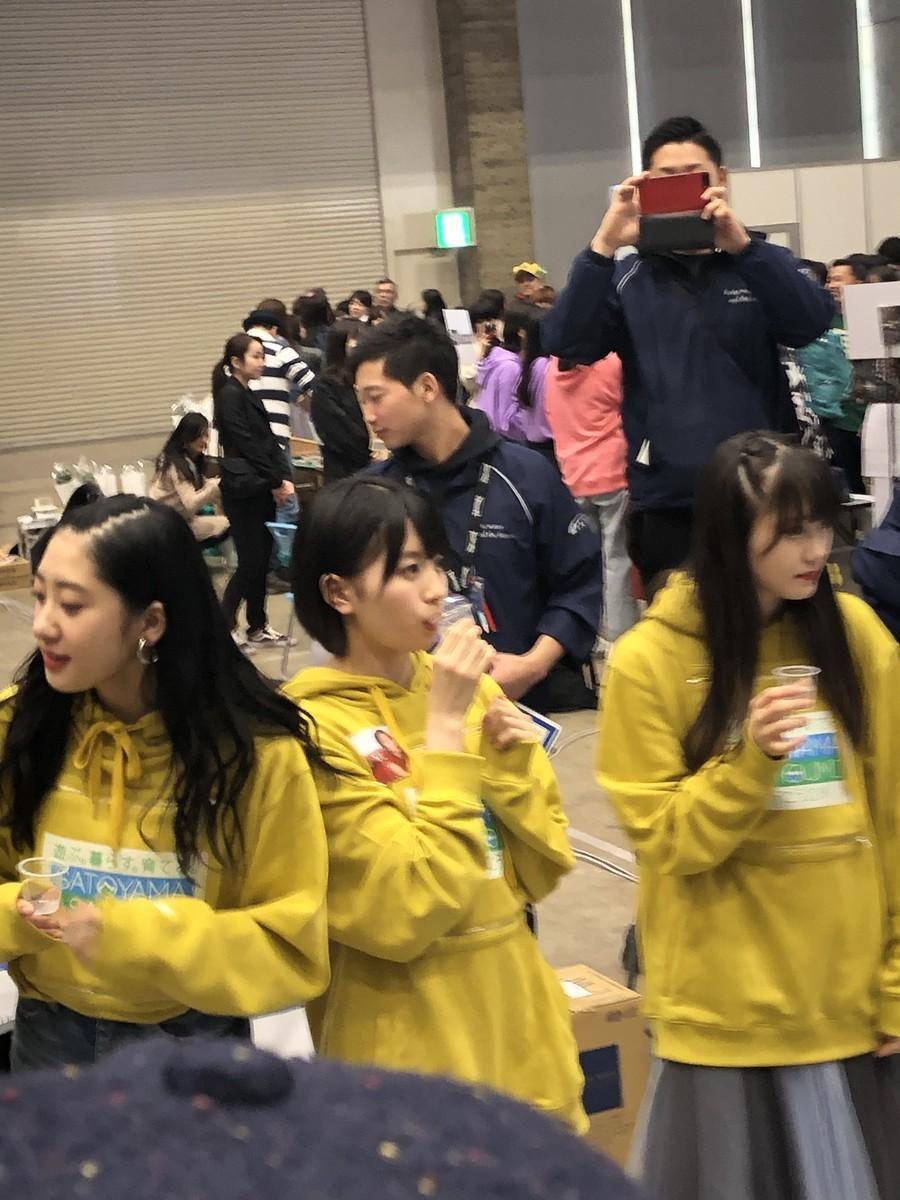 f:id:yuuki-kiiro:20190402122234j:plain:w200