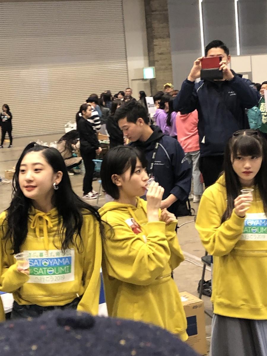 f:id:yuuki-kiiro:20190402122301j:plain:w200