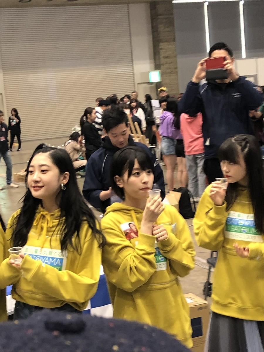 f:id:yuuki-kiiro:20190402122326j:plain:w200