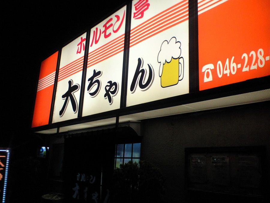 f:id:yuuki-matu1009:20100402213324j:image:w450