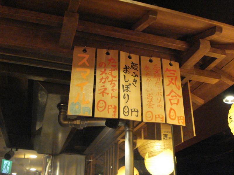 f:id:yuuki-matu1009:20100414192419j:image:w450