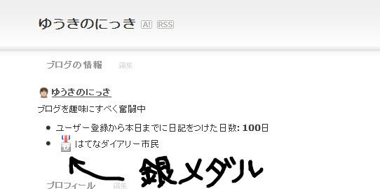 20100504101645