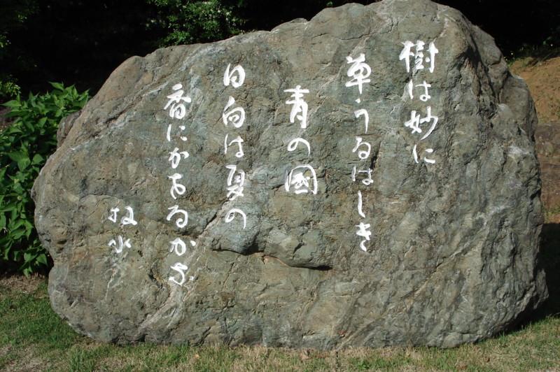 20100508164911