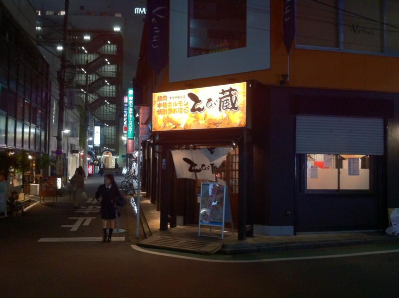 f:id:yuuki-matu1009:20101026184332j:image:w450