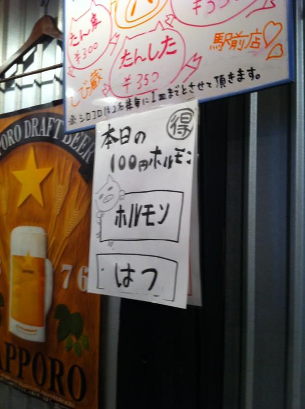 f:id:yuuki-matu1009:20101026184433j:image:h400