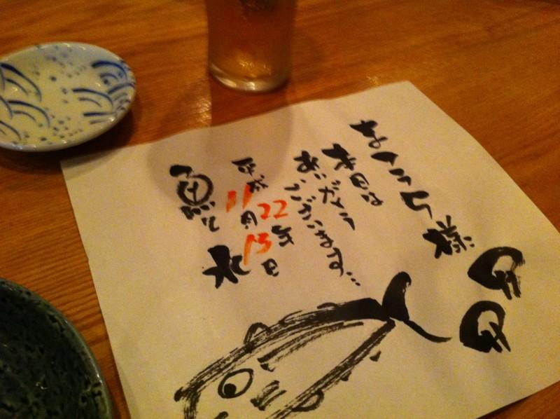 f:id:yuuki-matu1009:20101113181116j:image:w450