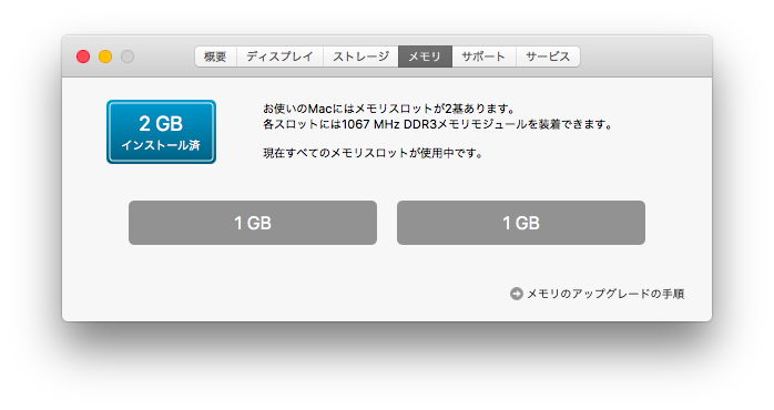 f:id:yuuki-matu1009:20170721194228p:plain