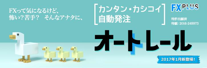 f:id:yuuki-matu1009:20170803082333p:plain