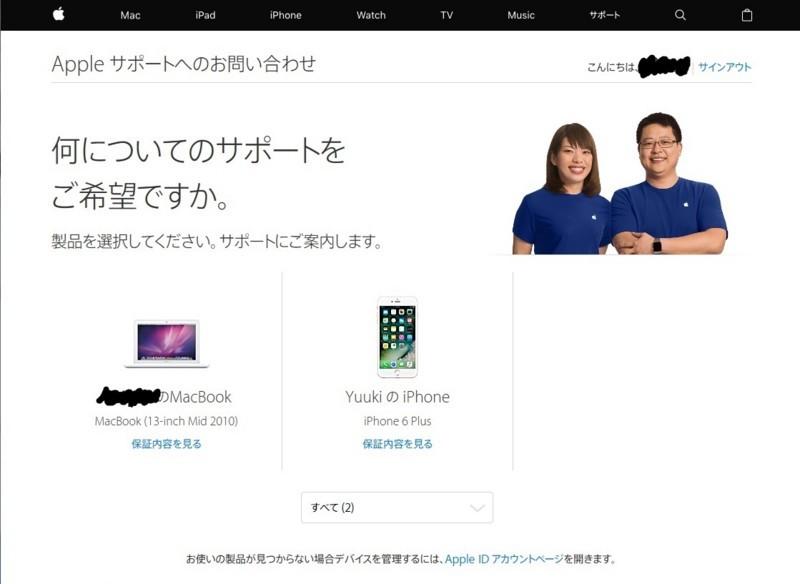 f:id:yuuki-matu1009:20170807100427j:plain