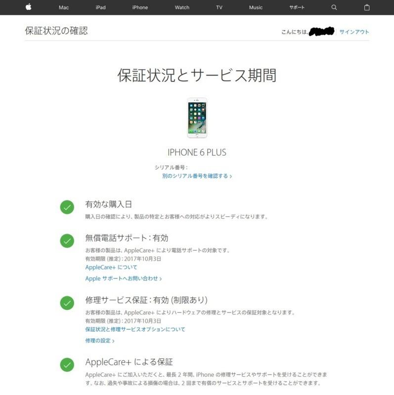 f:id:yuuki-matu1009:20170807100428j:plain