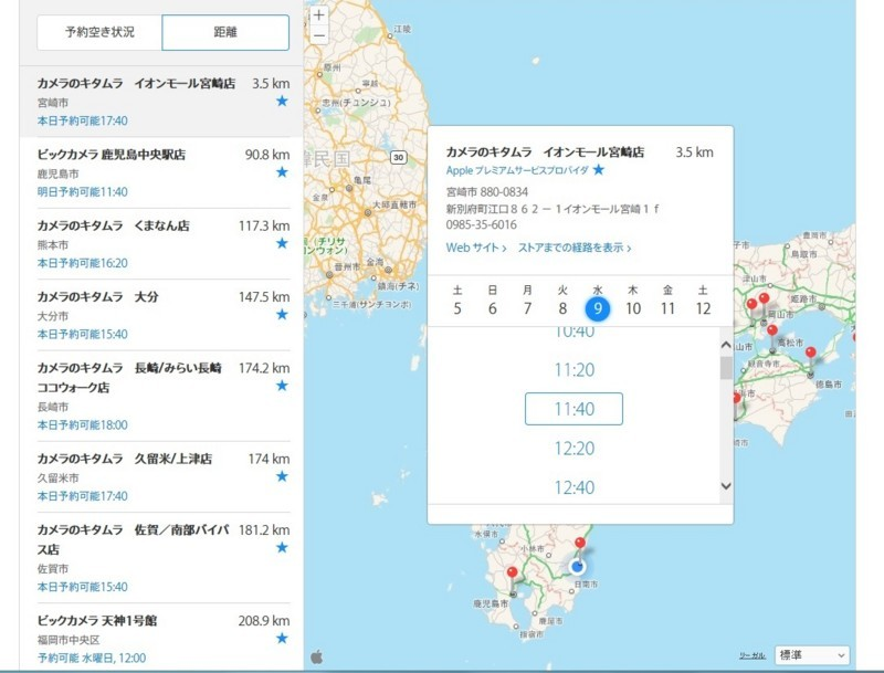 f:id:yuuki-matu1009:20170807100429j:plain