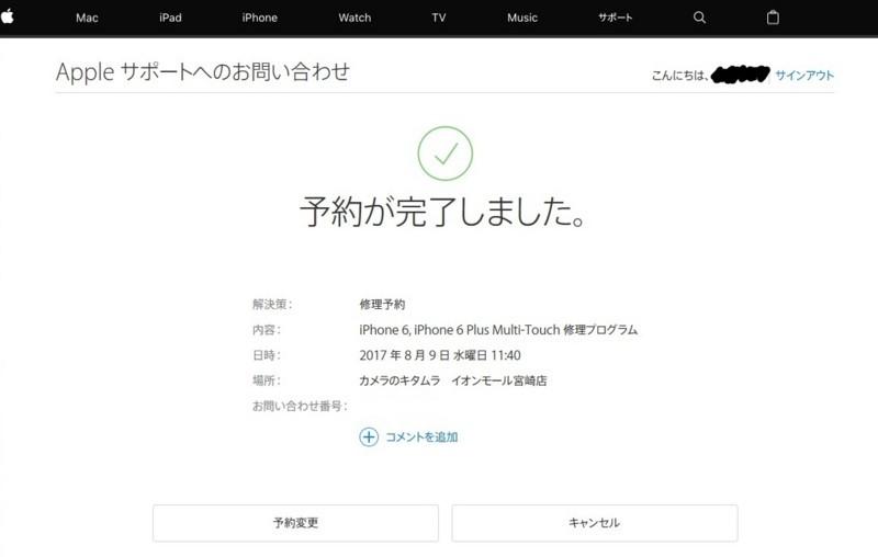f:id:yuuki-matu1009:20170807100430j:plain
