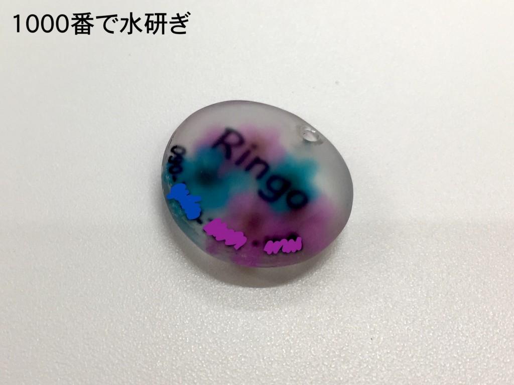 f:id:yuuki-matu1009:20170820105129j:plain