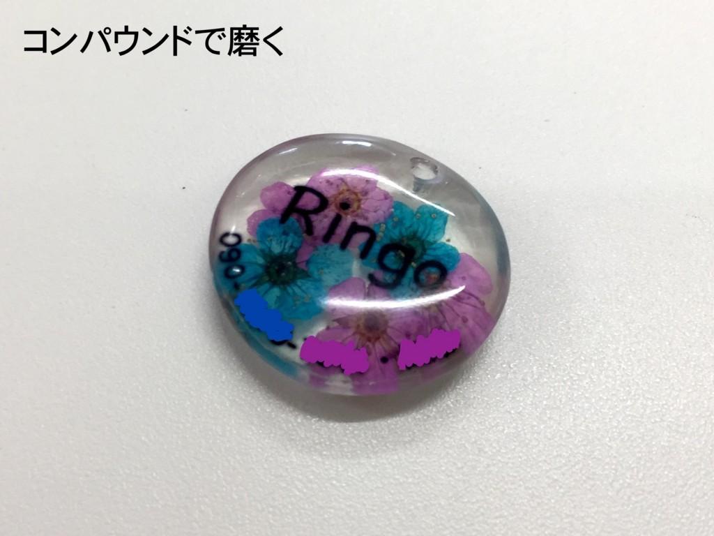 f:id:yuuki-matu1009:20170820110919j:plain