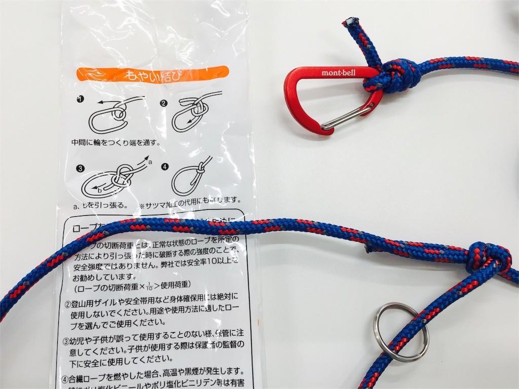 f:id:yuuki-matu1009:20170828143943j:image