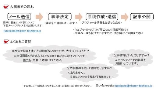 f:id:yuuki-peachtea-0421:20170513154749j:image