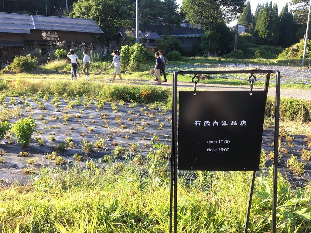 f:id:yuuki-peachtea-0421:20170915015159j:image