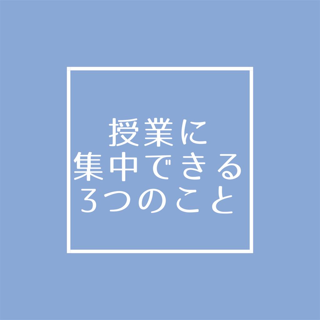 f:id:yuuki-peachtea-0421:20171221232215p:image