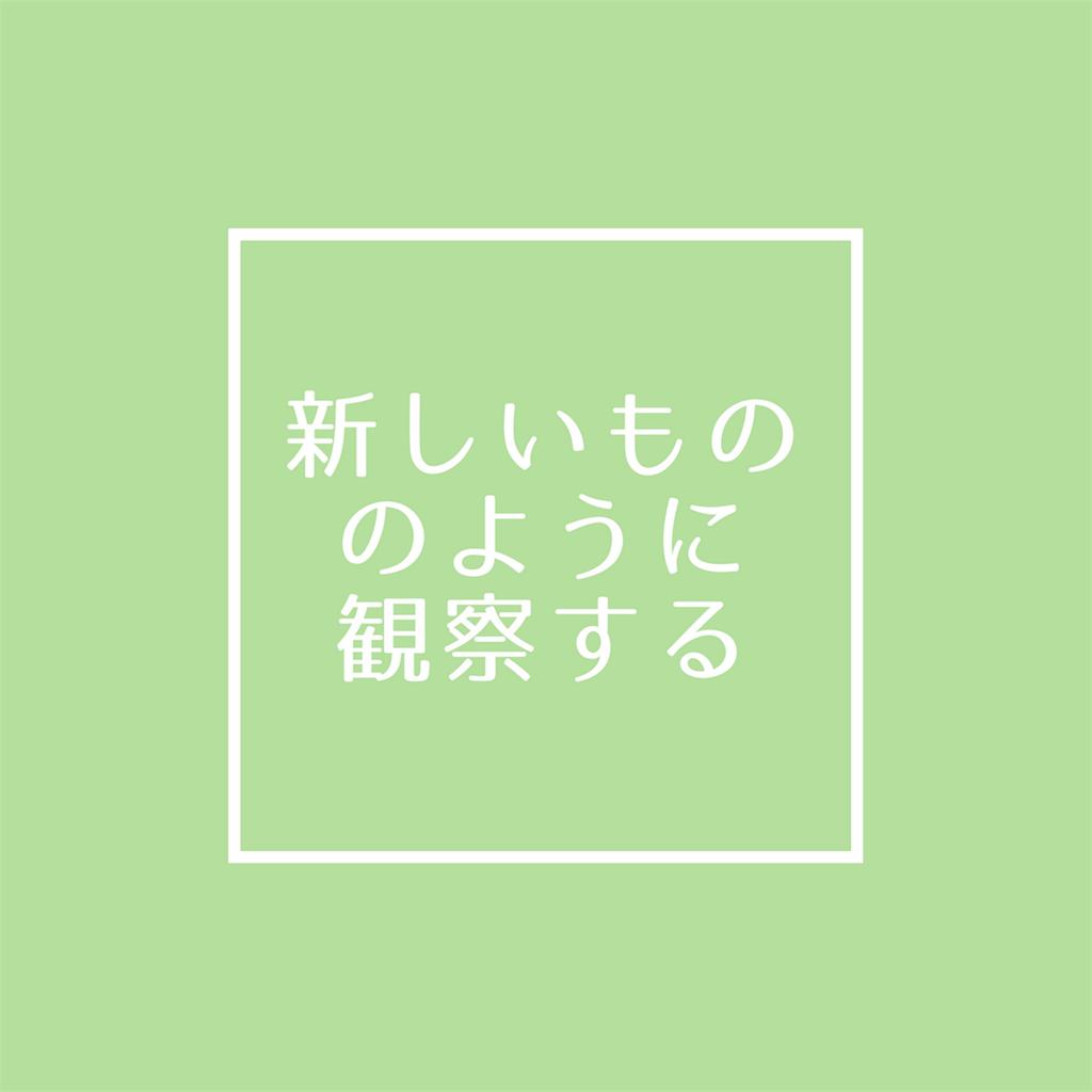 f:id:yuuki-peachtea-0421:20171221232624p:image