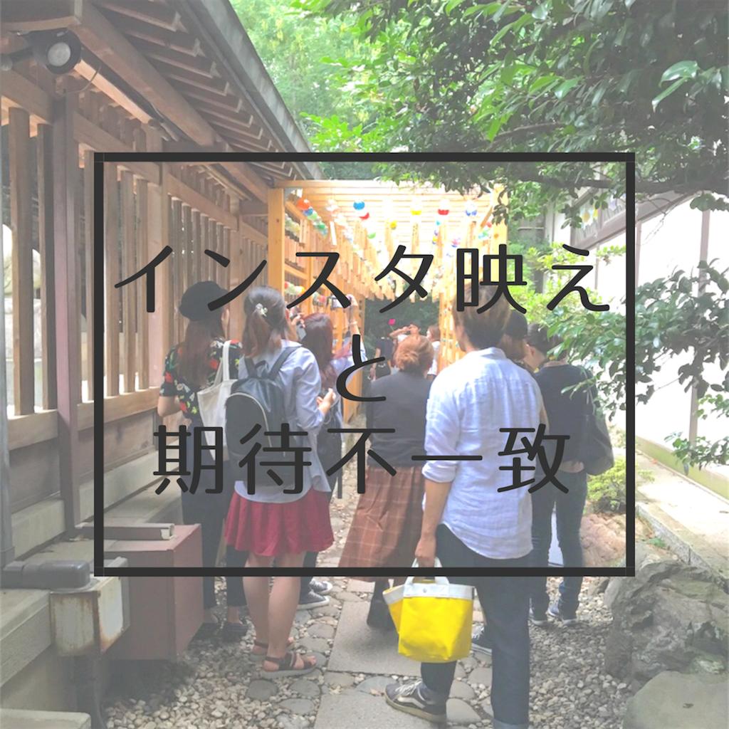 f:id:yuuki-peachtea-0421:20171221234601p:image