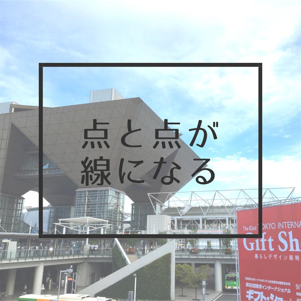 f:id:yuuki-peachtea-0421:20171221234806p:image