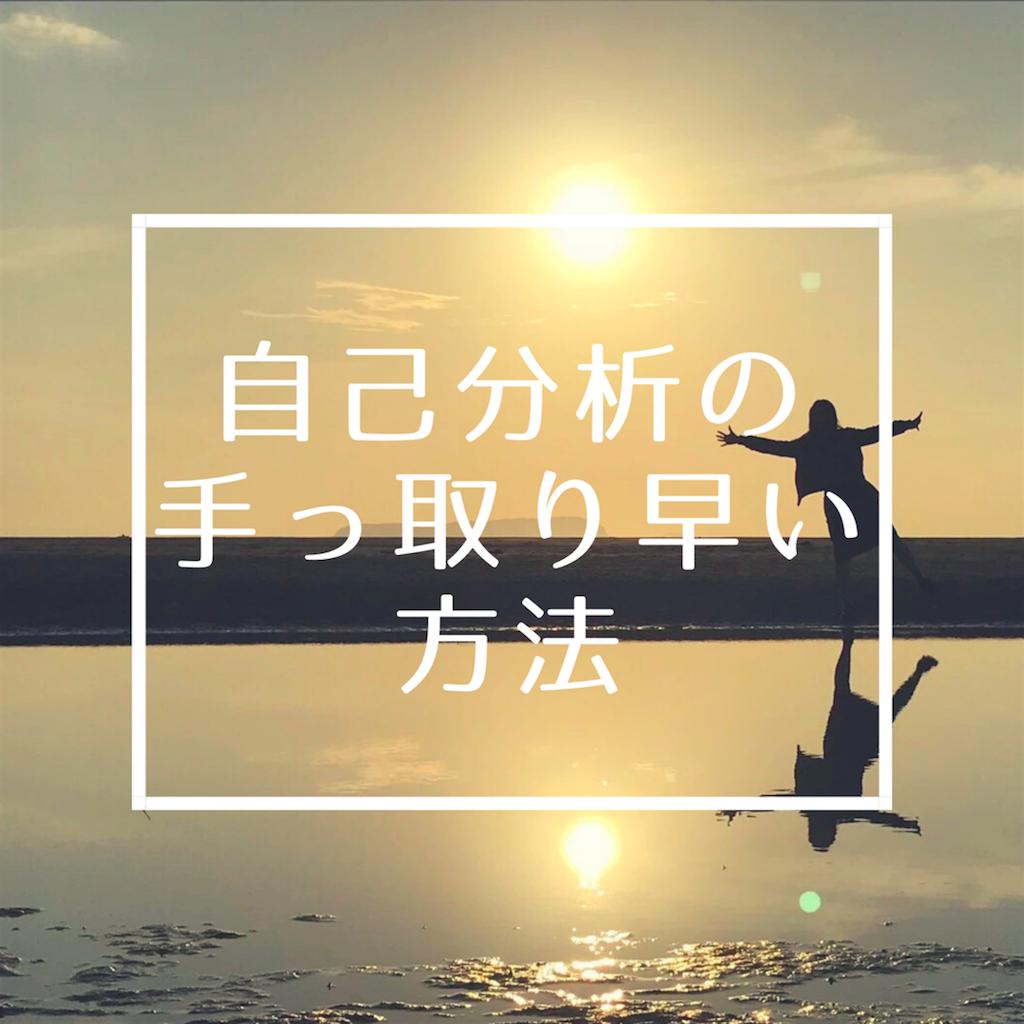 f:id:yuuki-peachtea-0421:20171223004836p:image