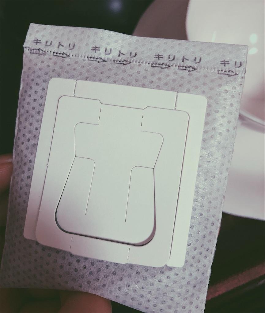 f:id:yuuki-t-device:20190421220732j:image