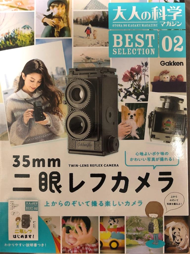 f:id:yuuki-t-device:20190628183922j:image