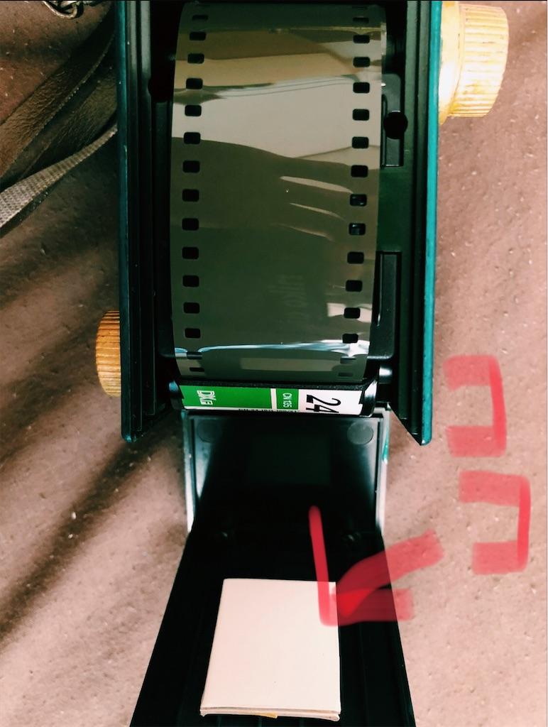 f:id:yuuki-t-device:20190628184143j:image