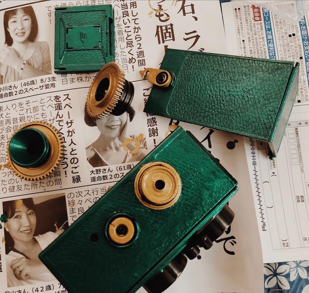 f:id:yuuki-t-device:20190628184331j:image