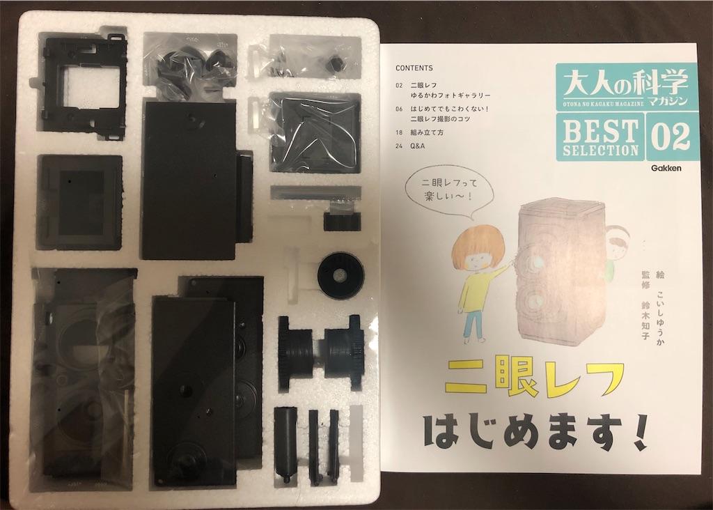 f:id:yuuki-t-device:20190628184747j:image