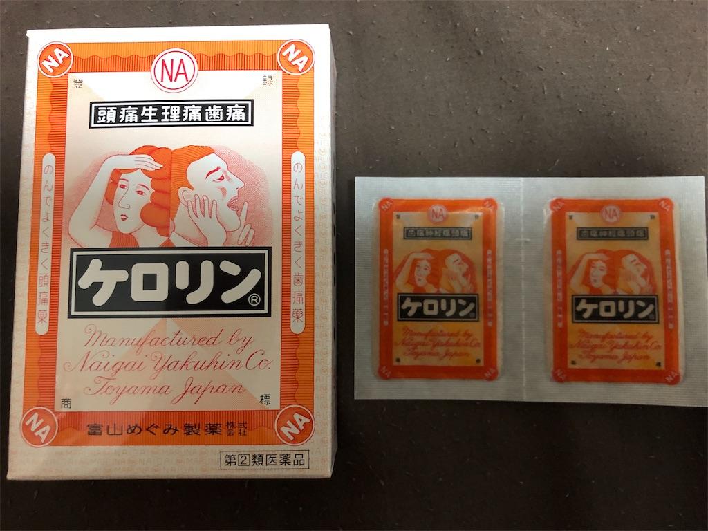 f:id:yuuki-t-device:20190711220903j:image