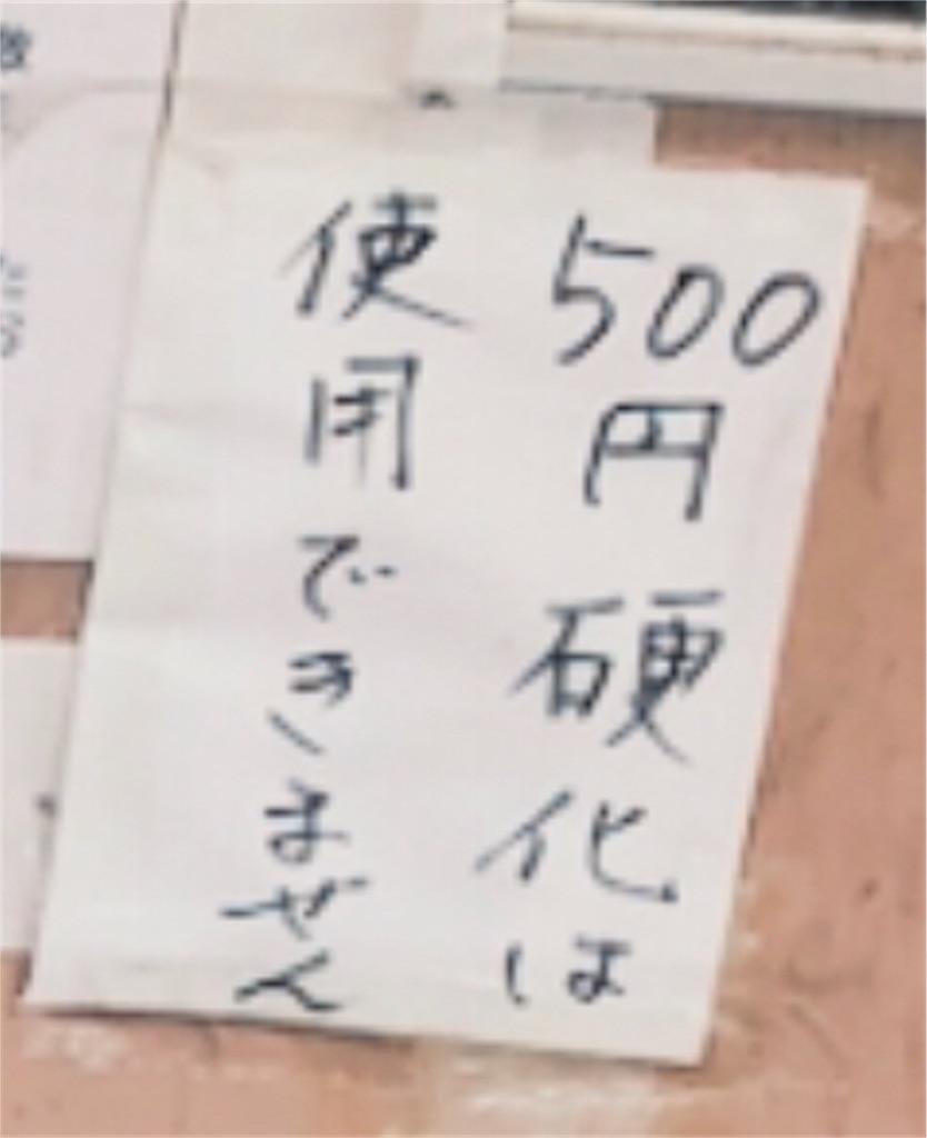 f:id:yuuki-t-device:20190724204940j:image