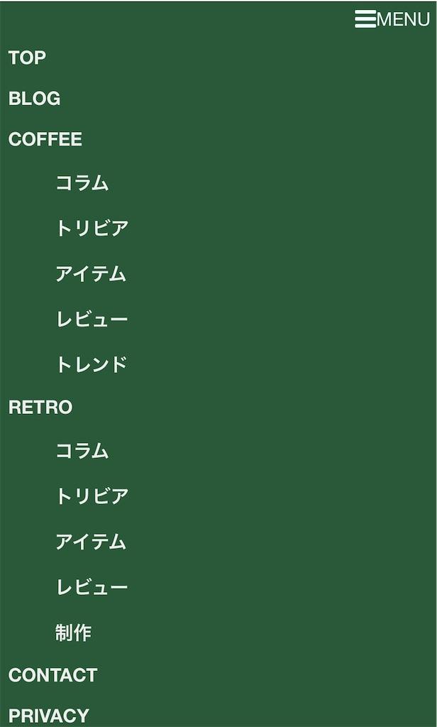 f:id:yuuki-t-device:20191214020918j:image