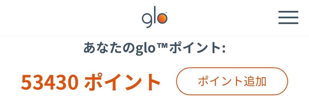 f:id:yuuki-t-device:20200323185538j:image