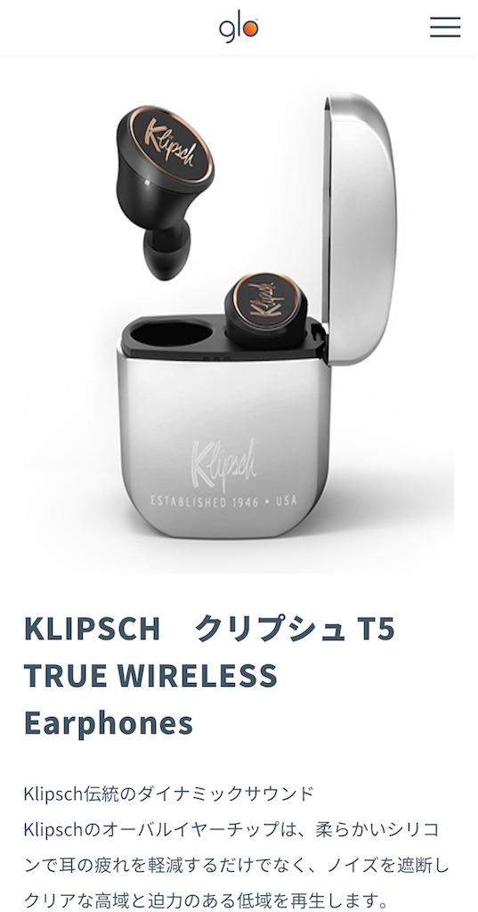 f:id:yuuki-t-device:20200323185614j:image