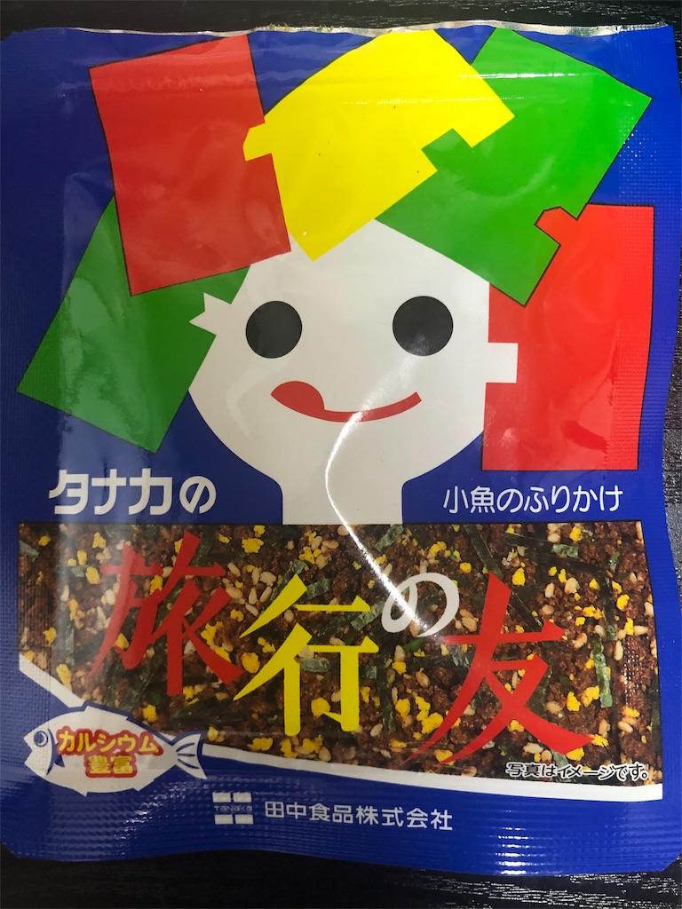 f:id:yuuki-t-device:20200327230638j:image