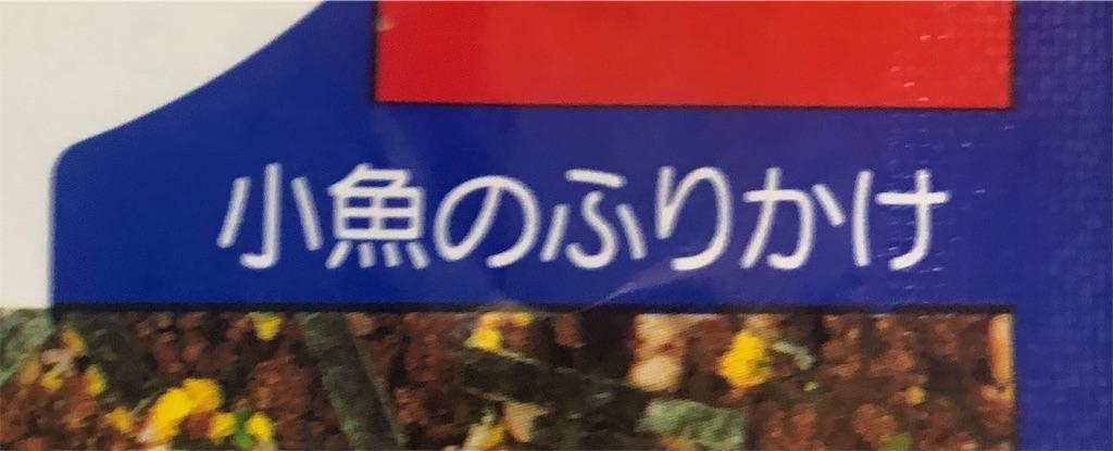 f:id:yuuki-t-device:20200327230744j:image